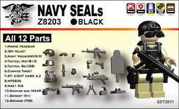 《星電玩具》NAVY SEALs BLACK 12Parts Z8203