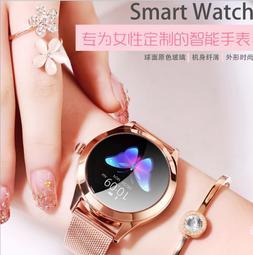 【爆款】DS10 智能手環 女性DS10球面 玻璃不銹鋼表圈帶 智能手錶 女性生理提醒 心率監測 女性的好幫手