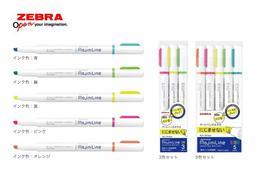 【醬包媽】日本斑馬 ZEBRA MojiniLine WKS22 新配方 不暈染 螢光筆