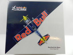 《烈馬驛站》Red Bull Air Race Zivko Edge 540 (Spark) 樹脂