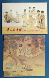 小新e家 - 100年(特564) 香山九老圖古畫郵票-原圖明信片(3全實寄片)  ~*