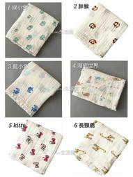 muslin 棉紗布包巾 浴巾 冷氣蓋毯 紗布巾