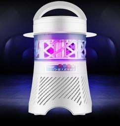 傅弘滅蚊燈 捕蚊燈 家用無輻射 靜音環保無汙染