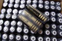 特價Utrafire神火18650 3.7V 4000mAh標示 強光手電筒 充電鋰電池 帶刻印保護板