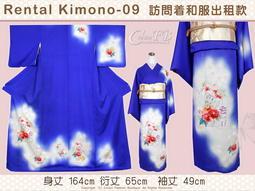 【CrownFB皇福日本和服】[Rental Kimono-09] 訪問著藍色底和服出租款ML號(優惠二手價請洽店長)