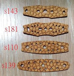 彈弓皮兜 1.4荔枝紋防滑超纖維 4種規格
