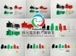 [MabooDog] 2.8mm 110型 快速公母端子插座接頭 (機車 大燈 方向燈 小燈 儀表)