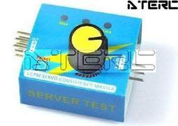 (嘉義遙控直昇機)伺服器 電變 測試調整器