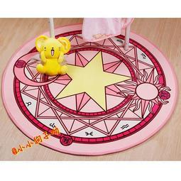 🔥🔥✨圓形地毯 庫洛魔法使 小櫻 魔法陣  兒童 衣帽間 地墊 床邊吊床 地毯 防滑 卡通✨