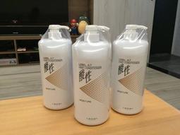 ⭐花男宅急店 ✅現貨【1200ml】肯邦 LEBEL 4.7 1200ml 酸性護髮素