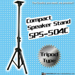 *MAKEWELL*小型可攜式三腳音箱架/燈光架/喇叭架-Compact Speaker Stand SPS-504C
