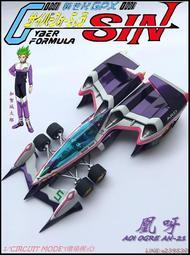 (青島分享) 閃電霹靂車 凰呀 AN-21 加賀 妖豔紫 黑盒 非 GK 烈風 GXS 超級阿斯拉 風見 AKF-0/G