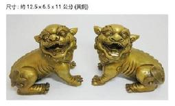 祥獅 老黃銅 (一對)