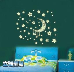 【立雅壁貼】不傷牆面.可重覆撕貼.小尺寸21*24.5 韓風夜光貼紙《星星月亮Y0015 》