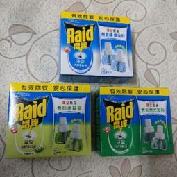 雷達液體電蚊香 補充瓶  雷達  液體電蚊香  (無味  無香精)  2瓶裝
