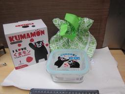 便宜的店---KUMAMON密扣式玻璃保鮮盒,方型 附保溫袋,黑熊圖案-全新