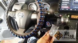(HHCA)TOYOTA WISH 2代安裝KEYLESS免鑰匙啟動系統,讓你開車更便利,更安全I-KEY