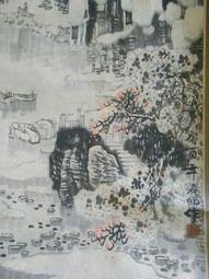 王石帆畫家(瑞雪)