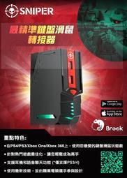 【Zcity】BROOK FPS鍵盤滑鼠轉接器 當天出貨 天命2 野境 支援 PS4/PS3/XBONE/XB360