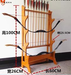 弓箭架 反曲弓架子傳統弓架 楠竹狩獵弓架 複合弓架 弓館專用箭筒