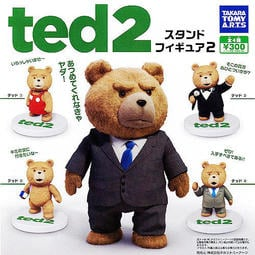 全新未拆 正版 現貨 熊麻吉 TED2 轉蛋 單賣 西裝款 含蛋殼蛋紙