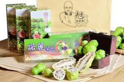 旭諾麗果 茶包 (單盒)