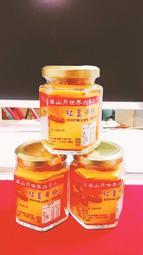 飛燕關-100%白堊土高能量紅薑黃粉(100g)自然農法種植、無添加、無農藥、純天然紅薑黃粉!另售補充包~88折特價中