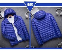 【秋冬最新】3件免運(含絨量90%) 男 高質感 超輕量羽絨外套 連帽立領~羽絨外套~輕羽絨 非UNIQL A&F AF