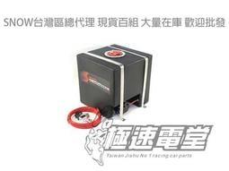 [極速電堂]SNOW PERFORMANCE 5 Gallon 5 加侖 水桶 水筒 水噴射 酒精噴射 甲醇噴射
