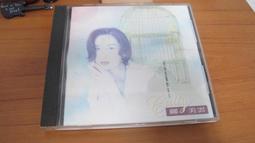 鄺美雲 容易受傷的女人 無IFPI 1993 EMI