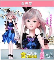 低價代購$1500:60cm 3分夜蘿莉娃娃 含大禮包 可開頭換眼: 夜蘿莉 默默 白光螢 可動關節體娃娃