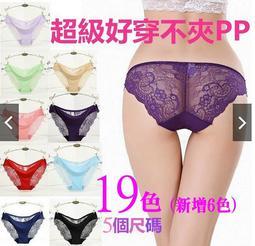 ☆內衣褲 [吉米花] W-0001 維多利亞的秘密 無痕雙層純棉底絲質內褲 ( 19色 S-2XL ) 現貨+預售