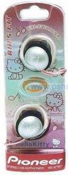~毘社P-sha~Pioneer Hello Kitty 週年限定版耳機 耳掛式耳機 SE-E71KT