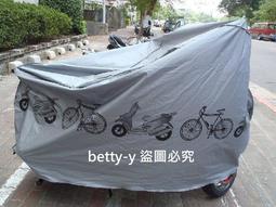 【加厚款】灰色摩托車車套 機車罩 機車雨衣 機車防雨罩 腳踏車罩 自行車防塵套 車蓋 機車車罩 遮雨罩防塵罩