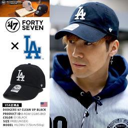 057d7e6efff7  SREY帽屋 預購☆47 Brand CLEAN UP MLB 洛杉磯道奇LA 經典LOGO 黑底白字棒球帽老帽- 露天拍賣