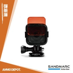 【AMMO DEPOT.】 SANDMARC GoPro Hero session 濾鏡套組5片裝 SM-220