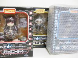 絕版品出清 日本正版 全新未拆 GSC Q版 黏土人 黑岩槍手 黑金王鋸 黑臂之力 三款合售不拆賣 附特典DVD
