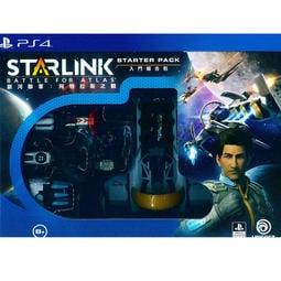 (現貨全新) PS4 銀河聯軍:阿特拉斯之戰 中文入門包 Starlink: Battle for Atlas Star