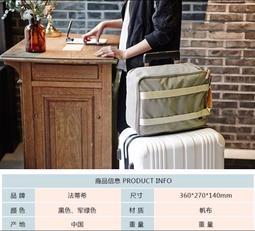 行李箱拉桿 套掛旅行袋|多功能手提袋登機包|手提肩背行李袋】防水旅行包|男女通用隨身衣物收納包