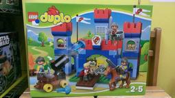 【多項商品直購價再打八五折】LEGO DUPLO 樂高得寶 10577 城堡