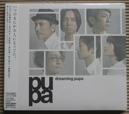 高橋幸宏(YMO) presents pupa / dreaming pupa