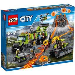 高雄前鎮LEGO 60124 火山探勘基地