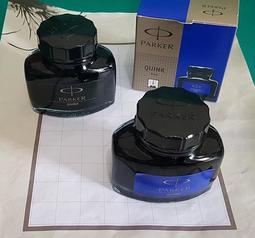 ☆艾力客生活工坊☆C-002 派克 非碳素墨水(深藍、黑色)