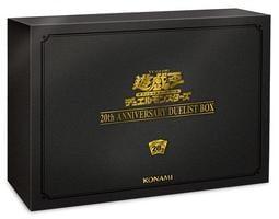 【瑪比卡鋪】現貨@ 遊戲王 20週年限定禮盒 20th ANNIVERSARY DUELIST BOX