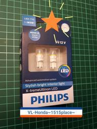 philips w5w t10 led 4000k 暖白光 室內燈 牌照燈 前小燈(0.8~0.85W)