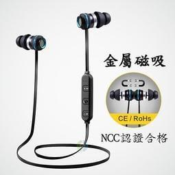 【現貨✔️附發票】金屬磁吸BT-KDK03運動藍芽耳機 IPX4防潑水 防汗 入耳式  智慧降噪無線運動藍牙耳機