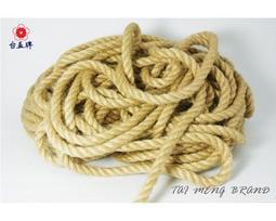 台孟牌 原色 粗麻繩 7mm 10mm 12mm 一公斤包裝 (黃麻、麻紗、綑綁繩、童軍繩、包裝、貓抓、園藝、天然植物)