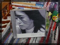 【Lin 雜貨】二手正版CD [許茹芸-我依然愛你] 包裝完整「直購價100」歡迎下標購買