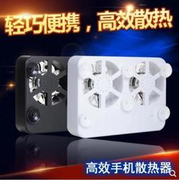 手機散熱器小米魅族三星vivo通用支架手機車載支架靜音降溫雙風扇