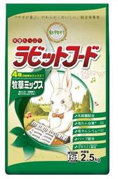 ◇貓你兔犬◇ 日本Yeaster 深綠鋼琴兔 牧草綜合風味餐 / 2.5kg